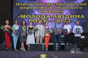 В Краматорске отметили победителей конкурса «Молодой человек года»
