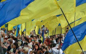 Ukrainische Verfassung ist Vierteljahrhundert alt