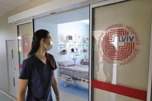Открыли кардиоцентр во Львовской городской больнице