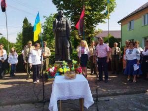Отметили годовщину главнокомандующего УПА Романа Шухевича