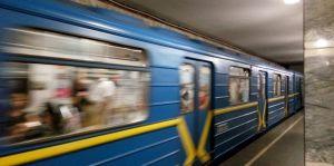 Київ: Через антитерористичні навчання  закриють метро