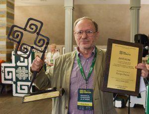 Маємо лауреата премії Станіслава Вінценза