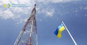 Луганщина: Завершується будівництво телевежі