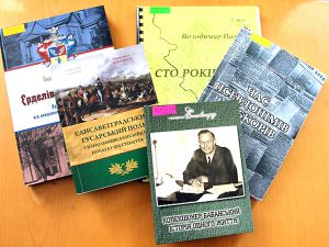 Кропивницький: Книжки місцевих авторів замовила Європа