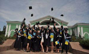 Луганщина: У Сєвєродонецьку випускникам університету  внутрішніх справ вручили дипломи