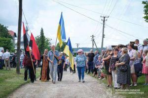 Буковина: Сусідні області вшанували жертв НКВС