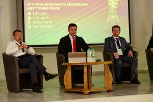 Главное направление — привлечь Украину к европейским энергетическим рынкам