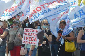 Київ: Вимагали виконання меморандуму