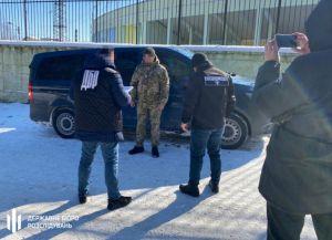 Буковина: Зливали інформацію контрабандистам