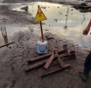 Херсонщина: Избавились от радиоактивной угрозы