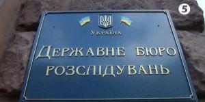 Кома в справі генерала Павловського