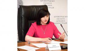 На Кіровоградщині створили гарячу лінію із земельних питань