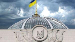 Про звіт Тимчасової спеціальної комісії Верховної Ради України з питань захисту прав інвесторів