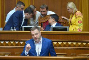 Про призначення Монастирського Д.А. на посаду Міністра внутрішніх справ України