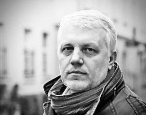 Ушанували пам'ять журналіста Павла Шеремета