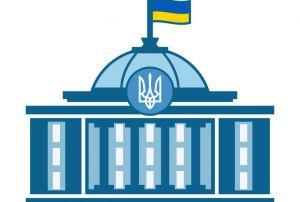 Про дострокове припинення повноважень народного депутата України Монастирського Д.А.