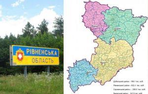 У Дубенському районі Рівненщини з'явились села-близнюки