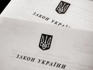 Про внесення змін до деяких законів України щодо забезпечення незалежності Національної ради України з питань телебачення і радіомовлення