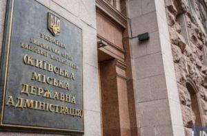 Киев: При поддержке города выйдет пять спектаклей
