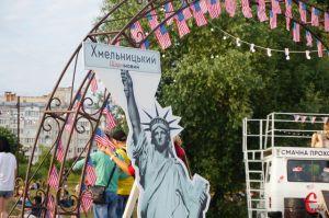 «Американський пікнік» на березі Південного Бугу