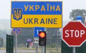 Одещина: Російським морякам заборонили сходити на берег