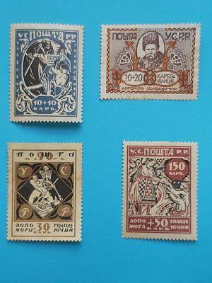 Свідки ленінсько-сталінського злочину — поштові марки