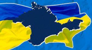 Участь у саміті Кримської платформи підтвердили 28 держав та організацій
