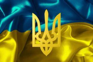 Львов: Стартует пробег «Восток и Запад вместе»