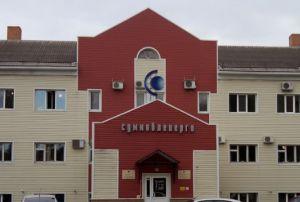 Сумщина: Національна комісія вплинула на обленерго