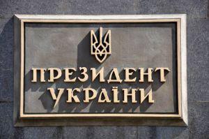 Назначены новые начальник Генштаба ВСУ и командующий ООС
