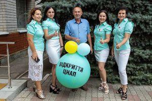 Дніпропетровщина: Громаді запропонували двісті послуг