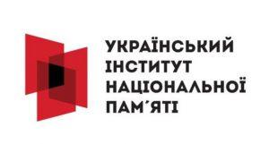 Анимированные фильмы расскажут историю Южной Украины