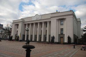 Парламентарии намерены усилить законодательство в сфере военного образования и науки