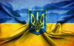 Про ратифікацію Фінансової угоди «Програма з відновлення України» між Україною та Європейським інвестиційним банком