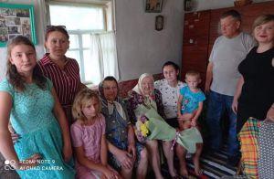 Вітали внуки, правнуки і праправнуки