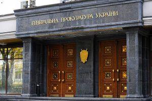 ГПУ хочет рассекретить расследование по Иловайску