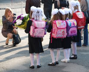Ривненщина: Сколько стоит собрать ребенка в школу