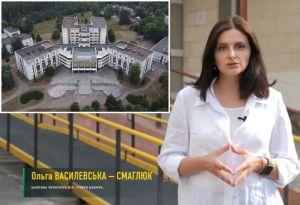 Реконструируют больницу, школу и бассейн