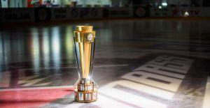 Хоккей: Кубок Донбасса стартует в десятый раз