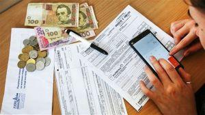 Зарплати і пенсії колись мусять випередити тарифи! Чи ні?