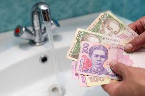 Запорожье: Коммунальщики завысили тариф на водоснабжение