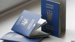 Украинцы гордятся своим гражданством и верят в лучшее будущее