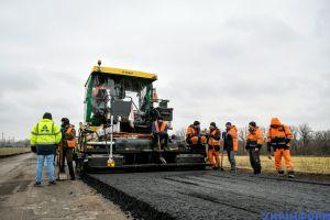 Дніпропетровщина: Чекали на ремонт півстоліття