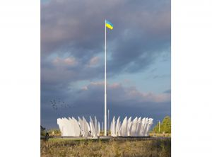 Черкасчина: У географического центра выросли крылья
