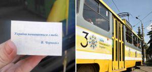 Миколаїв: Гарний настрій створюють перевізники