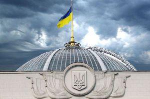Про скликання позачергової сесії Верховної Ради України