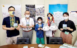 Нашего языка и культуры в Японии станет больше