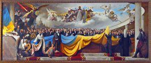 Усі ми є частиною єдиної, незалежної та суверенної держави