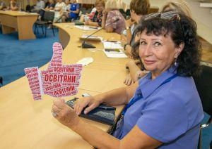 Дніпро: Вирішували, як досягти якості та успіхів в освіті