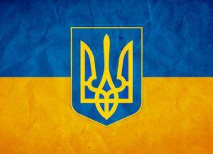 Про внесення змін до деяких законодавчих актів України щодо спрощення процедури приєднання до електричних мереж